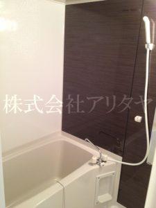 第2白鷺マンション 1DK 浴室